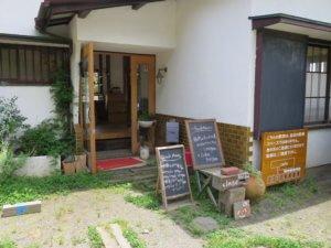 湘南雑貨屋 サラカフェ